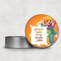 Mishloach Manos Tin Clown Design
