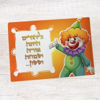 "Mishloach Manos Board Tempered Glass Clown Design 11"" x 8"""