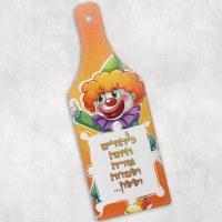 Wine Bottle Mishloach Manos Board Tempered Glass Clown Design