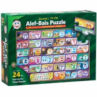 Kisrei Simchale's Alef Bais Floor Puzzle 24 Pieces