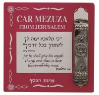 Car Mezuzah Silver Star of David Design 5cm