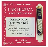 Car Mezuza  Jerusalem 2""