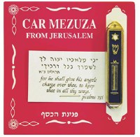 Car Mezuza Torah Blue and Gold 2""