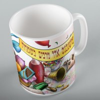 Mishloach Manos Mug Illustrated Purim Design 11oz