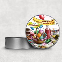 Mishloach Manos Tin Illustrated Purim Design