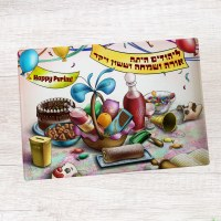"""Mishloach Manos Board Tempered Glass Illustrated Purim  Design 11"""" x 8"""""""