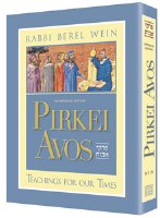 Pirkei Avos - Teachings for Our Times [Hardcover]