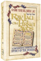 Rav Lau on Pirkei Avos - Volume 1 [Hardcover]