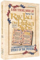 Rav Lau on Pirkei Avos - Volume 3 [Hardcover]