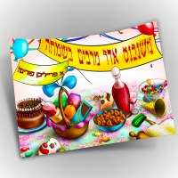"Purim Poster Illustrated Colorful Design 19"" x 13"""
