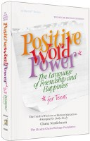 Positive Word Power for Teens - Pocket Size [Hardcover]