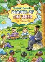 Parsha of the Week Chumash Bereishis [Hardcover]