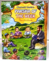 Parsha of the Week - Vayikra [Hardcover]