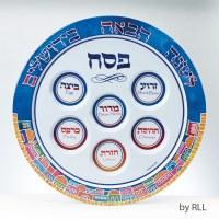 Melamine Seder Plate Jerusalem Design