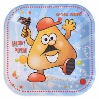Purim Paper Plate PP-5302