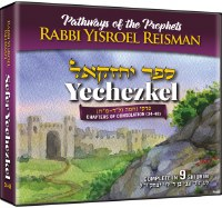 Sefer Yechezkel Set of 9 CD