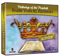 Divrei Hayomim Volume 2 Set of 9 CDs