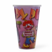 Purim Plastic Cup with Lid Colorful Illustrated Design