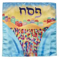 Square Matzah Cover Splitting Of The Sea Design