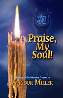 Praise My Soul: Prayer [Hardcover]
