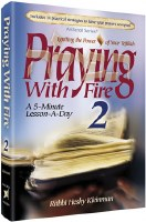 Praying with Fire Volume 2 Pocket Size [Paperback]