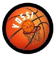 "Personalized Applique Orange Basketball Design 2.25"""