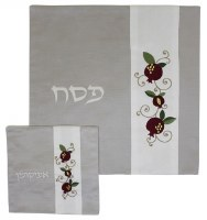 Matzah Cover and Afikomen Bag Grey and White Set Pomegranate Design