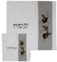 Matzah Cover and Afikomen Bag White and Grey Set Pomegranate Design