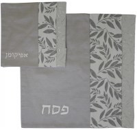 Matzah Cover and Afikomen Bag Set Multi Tone Grey Leaf Design