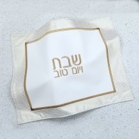 """Leather Challah Cover Circle Design Border Gold 17.5"""""""