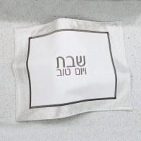"Leather Challah Cover Circle Design Border Silver 17.5"""