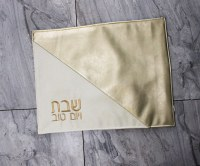 Challah Cover Faux Leather Two Tone Gold and Cream Pattern