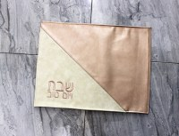 Challah Cover Faux Leather Two Tone Rose Gold and Cream Pattern