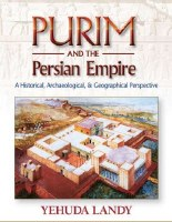 Purim and the Persian Empire [Hardcover]