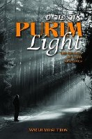 Purim Light