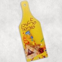 Wine Bottle Mishloach Manos Board Tempered Glass A Freilichen Purim Hamantaschen Design