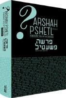 Parsha Pshetl Volume 2 [Hardcover]