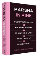 Parsha in Pink [Hardcover]