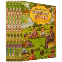 Parsha of the Week for Children 5 Volume Set [Hardcover]