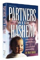 Partners With Hashem - Hardcover