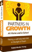 Partners in Growth At Home and in School [Hardcover]