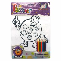 Pesach Coloring Set