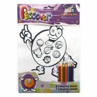 Pesach Coloring Set