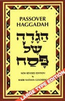 Passover Haggadah Large Print Edition [Paperback]