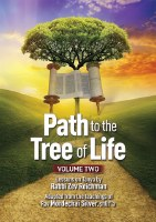 Path to the Tree of Life Volume 2 [Hardcover]