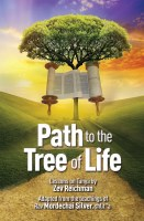 Path to the Tree of Life [Hardcover]