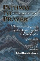 Pathway to Prayer: Shalosh Regalim Sefardic Custom [Hardcover]