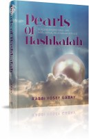 Pearls of Hashkafah [Hardcover]