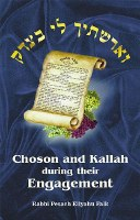 Choson And Kallah During Their Engagement [Hardcover]