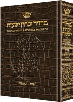 Artscroll Pesach Machzor - Alligator Leather - Sefard